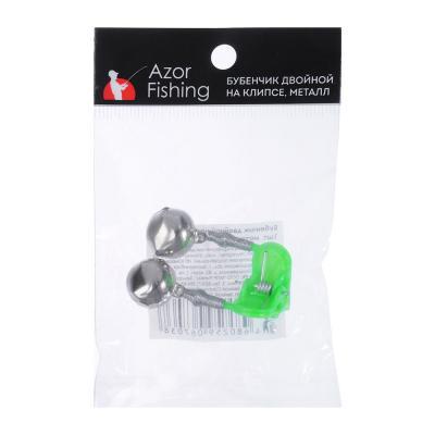 338-301 AZOR FISHING Бубенчик двойной на клипсе 1шт, металл
