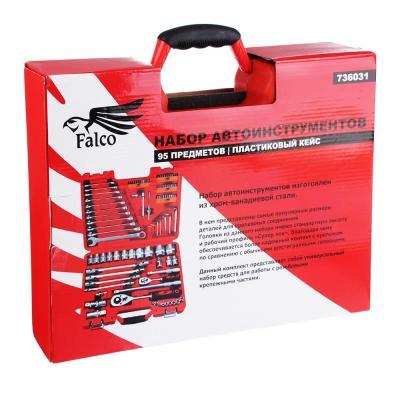736-031 FALCO Набор автоинструментов 95 предм.