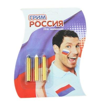 """199-001 Набор карандашей 3шт для грима """"Россия"""", 3 цвета"""