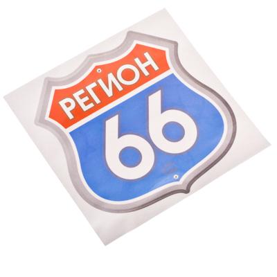 """776-027 Наклейка на автомобиль """"Регион 66"""" 14,4x14,6см, ПВХ, GC Design"""