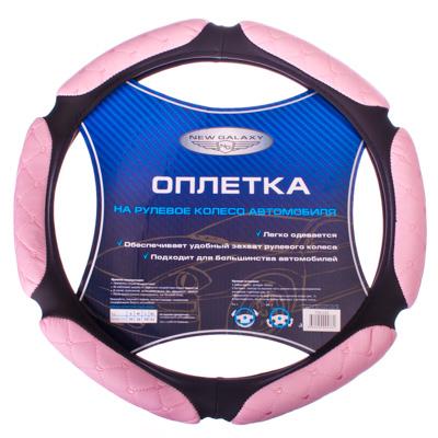 708-020 NEW GALAXY Оплетка спонж 71205, М, розовая