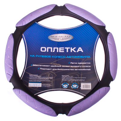 708-021 NEW GALAXY Оплетка спонж 71205, М, фиолетовая