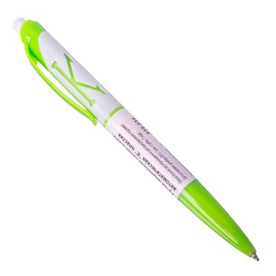 """525-034 Ручка шариковая синяя 0,5мм, автоматическая """"К"""" пластик"""