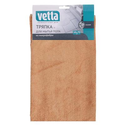 448-142 Тряпка для пола махровая из микрофибры, 50х70 см, 200 гр./кв.м,VETTA