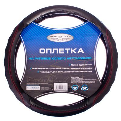 708-038 NEW GALAXY Оплетка рулевого колеса, с эргоном. вставками, 37-39см, черная, CU-1409009 BK
