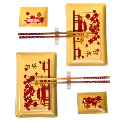 "839-002 Набор для суши 8 пр., керамика, ""Пагода"""