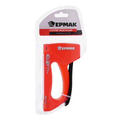 648-027 ЕРМАК Степлер мебельный рессорный пластик, тип скобы 53 (6-10мм)х11,3мм