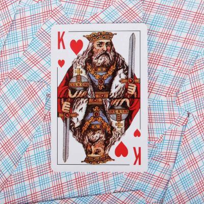 138-002 Карты игральные классические, 36 карт, высший сорт 57х88мм, бумага