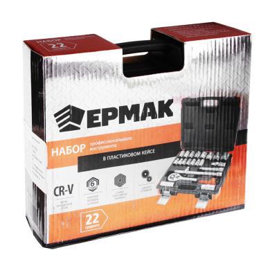 736-040 ЕРМАК Набор профессионального инструмента, 22 предм., (головки 6гран)