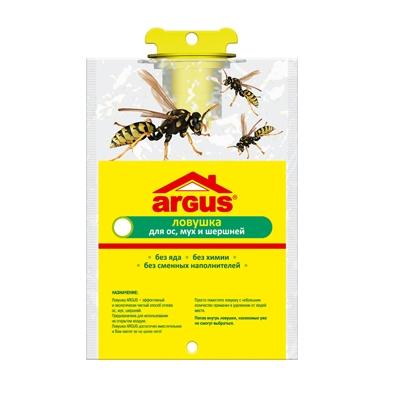 159-093 ARGUS Garden Ловушка от ос и мух, пакет