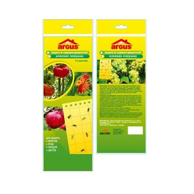 159-097 ARGUS Garden Ловушка от садовых вредителей (мух, тли, мошки, плодожорки, белокрылки), 5 клеевых плас