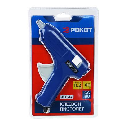 Пистолет клеевой электрический HEADMAN GG-80, 80Вт.нагрев 3-5 мин, 9 гр/мин, +2 стержня 11мм