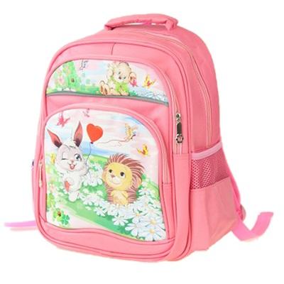 """526-126 Рюкзак для девочек, полиэстер, 35x29х14см, """"Веселые зверята"""""""