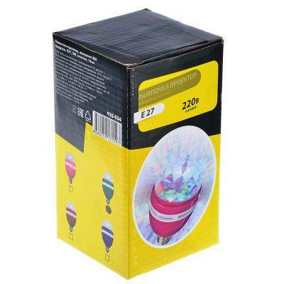 935-034 Лампочка-проектор, вращение 360 градусов, E27, 3W, пластик, 15см, 4 цвета