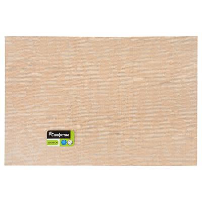 """890-205 Салфетка сервировочная ПВХ, 30x45см, """"Листья"""", 2 цвета"""