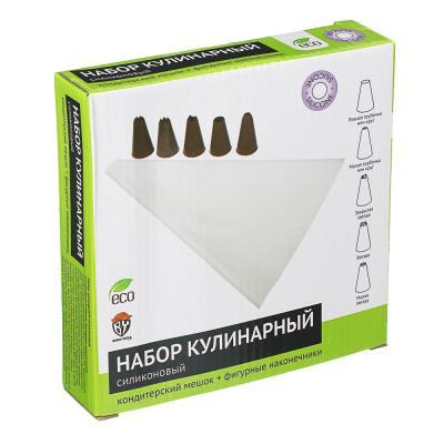 856-034 Набор форм для выпечки: кондитерский мешок, фигурные наконечники, силикон