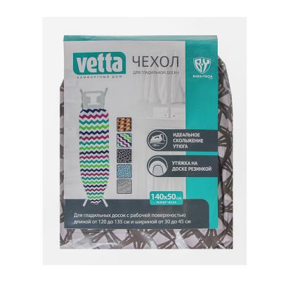 451-048 VETTA Чехол для гладильной доски на резинке, полиэстер, подкладка поролон, 140х50см, 5 дизайнов