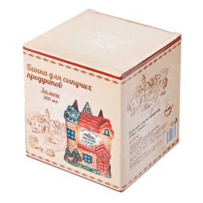 """824-398 Домики Банка для сыпучих продуктов, керамика, 300мл, """"Замок"""""""