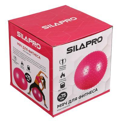 193-001 Мяч для фитнеса массажный, ПВХ, d75см, 1000 гр, 4 цвета, в коробке, SILAPRO