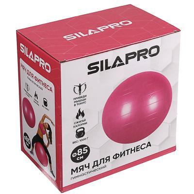 193-005 Мяч для фитнеса гимнастический, ПВХ, d85 см, 1000 гр, 6 цветов, в коробке, SILAPRO