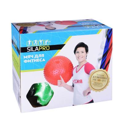 193-008 Мяч для фитнеса массажный, ПВХ, 65 см, 900 гр, 4 цвета, в коробке, SILAPRO