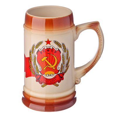 """806-830 Кружка пивная 0,75л, керамика, """"Пролетарии соединяйтесь"""""""