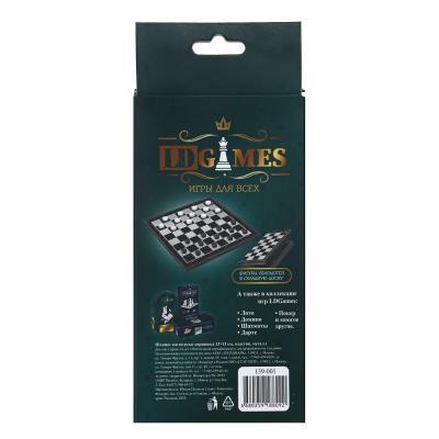 139-001 Шашки магнитные дорожные 13х13см, пластик, металл