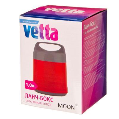 841-646 Термос ланч бокс VETTA 1,00л, стеклянная колба