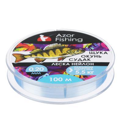 """144-002 AZOR FISHING Леска, нейлон, """"Окунь, Судак"""" 100м, 0,2мм, светло-голубая, разрывная нагрузка 5,5 кг"""