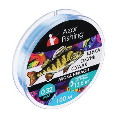 """144-005 AZOR FISHING Леска, нейлон, """"Окунь, Судак"""" 100м, 0,32мм, светло-голубая, разрывная нагрузка 13,5 кг"""