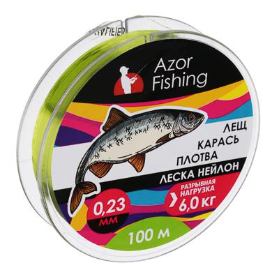 "144-008 AZOR FISHING Леска, нейлон, ""Карась, Плотва"" 100м, 0,23мм, зеленая, разрывная нагрузка 6,0 кг"