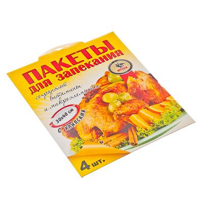 438-061 Пакеты для запекания 30x40см, 4шт. с клипсами 4шт