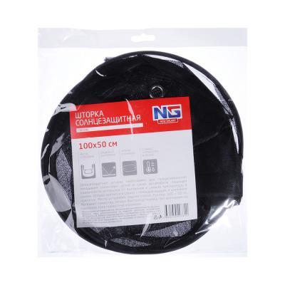 718-041 NEW GALAXY Шторка солнцезащитная на заднее стекло на присоске 100x50см, черная, 110078