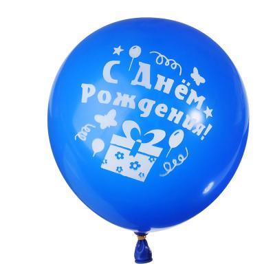 """518-007 Шары воздушные с рисунком 10шт, пастель, 12"""", 5 дизайнов, """"С днём рождения"""""""