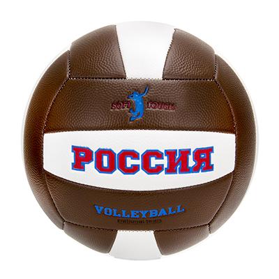 128-001 Мяч волейбольный, 2 сл, размер 5, 22 см, ПВХ, 2ВЛ-03