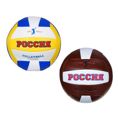 128-002 Мяч волейбольный, ЭВА, 2сл, р.5, 22см, ВЛ-05