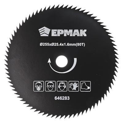 646-283 ЕРМАК Нож металлический (255x2x25.4x1,6х80T) для электро и бензотриммеров