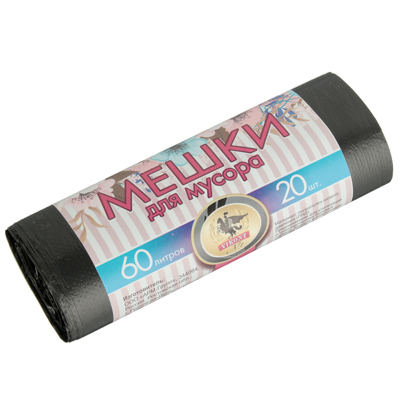449-017 Мешки для мусора 60л, 20шт, 6 микрон, эконом