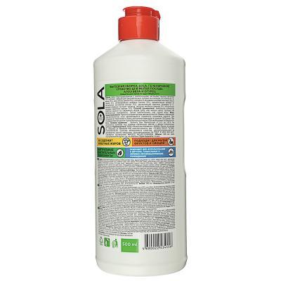 474-044 Средство для мытья посуды Sola Алоэ вера/Ромашка и хлопок, п/б 500мл, арт.Б-551,3094,3092