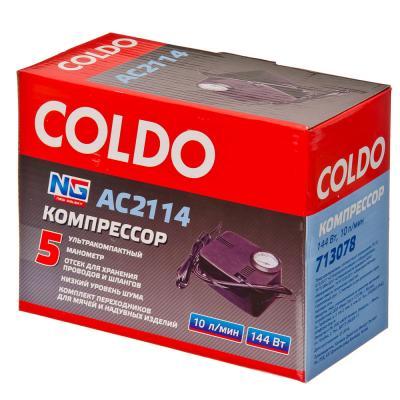 713-078 NEW GALAXY Coldo Компрессор АС2114, 144Вт, 10л/мин
