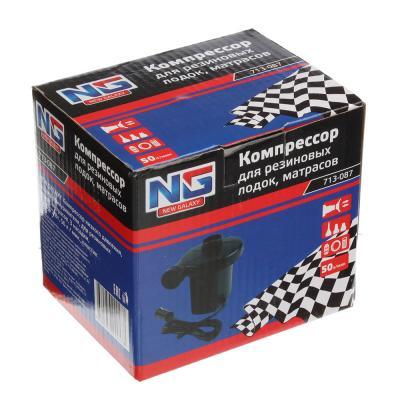 713-087 NEW GALAXY Компрессор низкого давления, штекер прикур, для рез. лодок, матрасов, 3 насадки, 12V, 72W