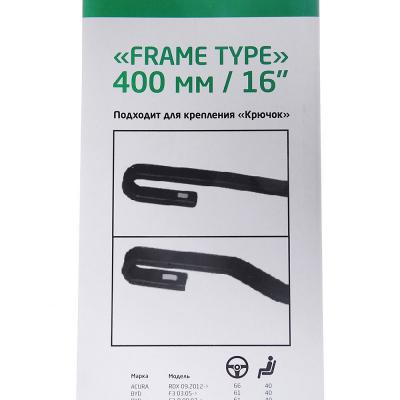 774-135 NEW GALAXY Щетка стеклоочистителя каркасная Frame Type 40см/16''