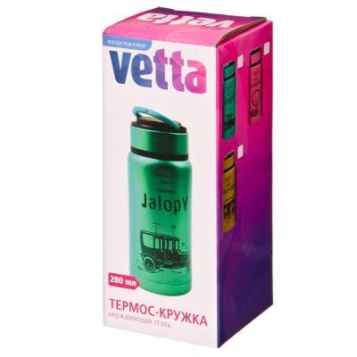 841-669 Кружка термос VETTA 0,28л, 16х5,5х6см