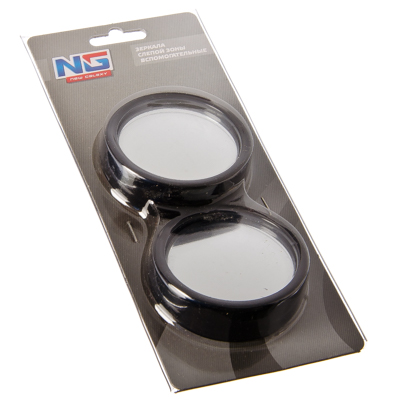 707-011 NEW GALAXY Зеркала вспомогательные слепой зоны d50мм, внутр поворот. шарнир, (комплект 2шт) С