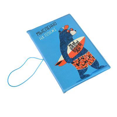 334-015 Обложка для паспорта с удерж.резинкой, с отд. для вод.удост, ПВХ, 13,7х9,6х0,4см, 2015-7, Дизайн GC