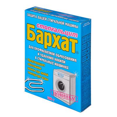 474-108 Бархат Стопкальцит для удаления накипи в стиральных машинах, к/у 500гр