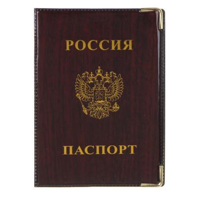 334-023 PAVO Обложка для паспорта 9,3х13,4см, ПВХ, 2 цвета, арт.P2015-21