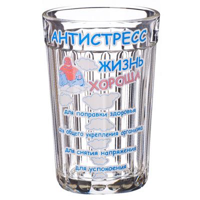"""878-138 Стакан граненый 250мл, """"Антистресс!"""", стекло, в упаковке"""