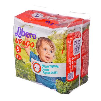 256-044 LIBERO Трусики-подгузники Up&Go Maxi Plus 10-14кг 16шт