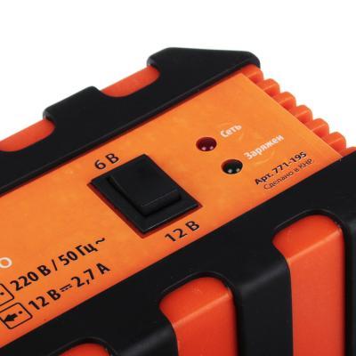 771-195 Зарядное устройство импульсное, автомат, 2.7 A, 6В/12В, пластиковый корпус, ЕРМАК